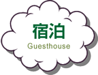 Guesthouse RICO